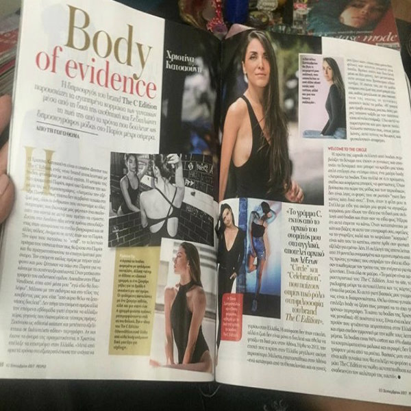 Δείτε ολόκληρο το άρθρο στο περιοδικό People Greece. 2f2e04ccc97